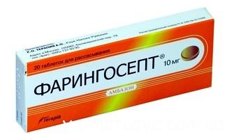 Чи безпечний Фарингосепт під час вагітності