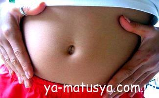 Гастрит під час вагітності - види, симптоми і лікування