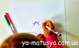 Дитина і малювання: як допомогти починаючому творцеві