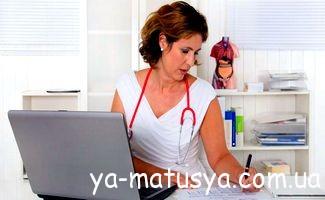 Лікування ГРЗ і ГРВІ під час вагітності, симптоми і профілактика