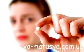 Таблетки і медикаменти від алергії при вагітності