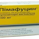 Чи можна Пімафуцин при вагітності?