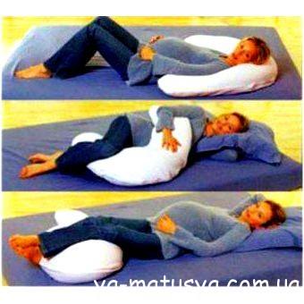 Подушки для вагітних