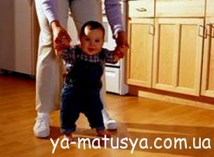 Перші кроки: як допомогти дитині навчитися ходити