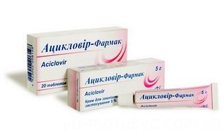 Чи безпечно використовувати Ацикловір під час вагітності