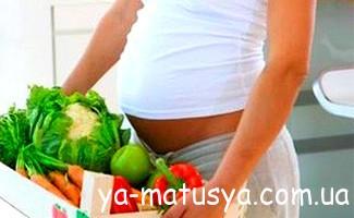 Чим харчуватися жінці, чекаючи лелеки - під час вагітності?