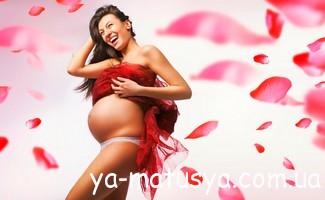 Краса вагітних, про що варто пам'ятати?