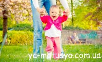 Розвиток дитини від 10 до 11 місяців