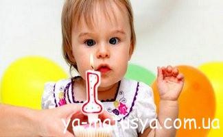Розвиток дитини від 11 до 12 місяців