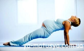 Гімнастика для вагітних, загальна інформація