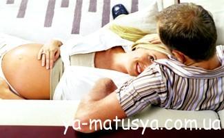 Секс під час вагітності: поради та рекомендації