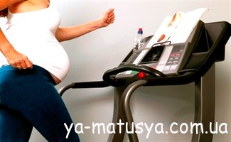 Фізична активність під час вагітності?