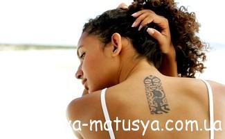 Татуаж і татуювання під час вагітності