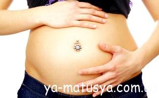 Татуаж, татуювання і пірсинг під час вагітності