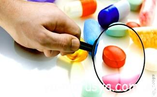 Вагітність і ліки (медикаменти)
