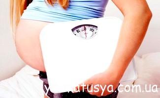 Яка буває зміна ваги у вагітних?