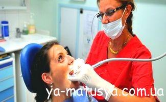 Чи можна відвідувати дантиста під час вагітності?