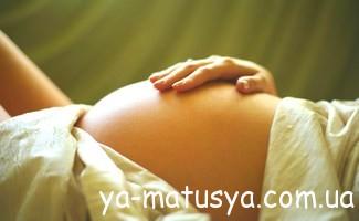 Чим небезпечний хламідіоз для вагітних, і які у нього симптоми?