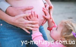 Народження дитини після сорока років