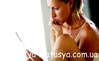 Помилкова вагітність, які у неї: причини, симптоми, лікування?