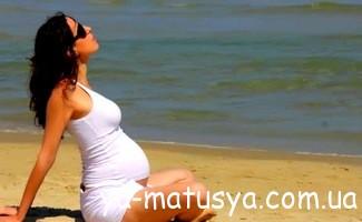 Що потрібно взяти з собою вагітним у відпустку?