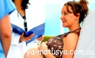 Венеричні захворювання при вагітності