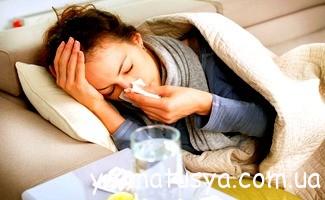 Як впливає застуда на вагітність?