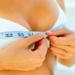 Як зберегти гарну форму грудей під час вагітності?