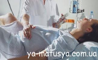 Еклампсія і прееклампсія - причини, симптоми, наслідки - у вагітних