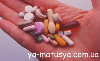 Медикаменти при токсикозі
