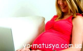 Молочниця під час вагітності - причини, симптоми, лікування, наслідки