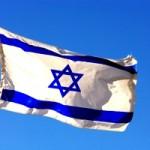 Пологи в Ізраїлі