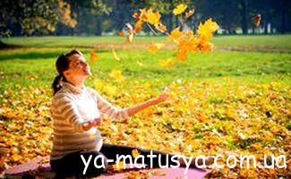 Вагітність восени: поради для часу листо опадання