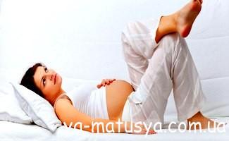 Варикоз під час вагітності