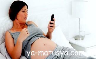 Цистит при вагітності