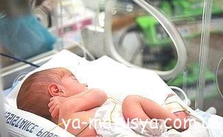 Юридичні аспекти та тонкощі відмови від дитини в пологовому будинку - Україна