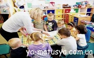 Ясла, корисна інформація для батьків