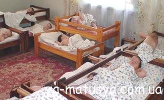 Віддати дитину (не немовлятко) в дитячий будинок в Україні