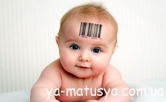 Отримання свідоцтва про народження дитини (новонародженого) в Україні