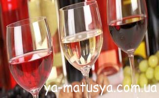 Чи можна вагітним пити вино і шампанське?