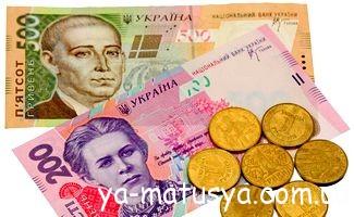 Як звільнитися від сплати аліментів в Україні та заборгованості по них