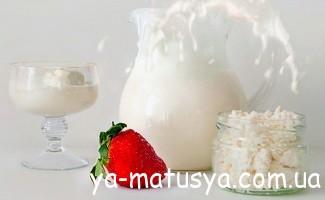 Молочні продукти і вагітність: кефір, йогурт, сири і сметана