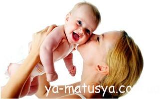 Нова вагітність і грудне вигодовування
