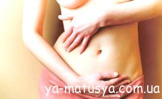 Перший триместр вагітності: випробування на міцність
