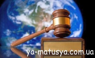 Нестандартні ситуації і випадки при розлученнях в Україні