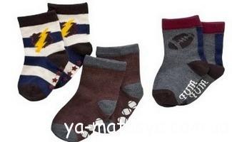 Царапки та шкарпетки