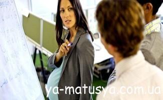 Права вагітної на роботі в Україні