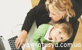 Права працюючої мами (з дітьми до 3 років) в Україні