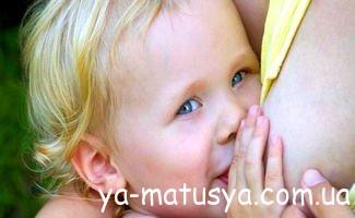 Як відлучити дитину від грудей? Корисні поради годуючим мамам