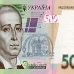 Які виплати у зв'язку з народженням дитини надають в Україні?